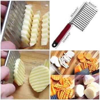 Вълнообразен  инструмент от неръждаема стомана за рязане на картофи,чипс, плодове  и  тесто