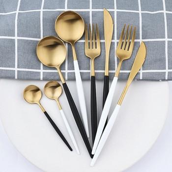 Луксозен комплект от четири прибори за хранене от неръждаема стомана