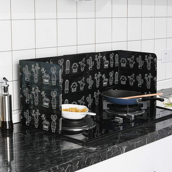 Топлоизолирана предпазна преграда при готвене с цветен десен