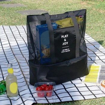 Чанта за пикник на две нива - охладително отделение за храна и мрежеста част за други принадлежности