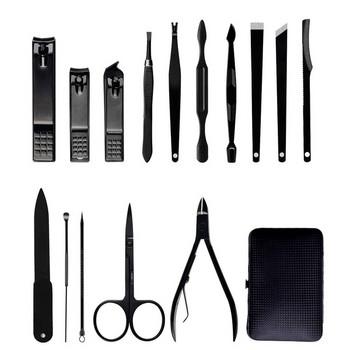 Практичен козметичен комплект включващ 15 части от неръждаема стомана за маникюр с калъф за съхранение