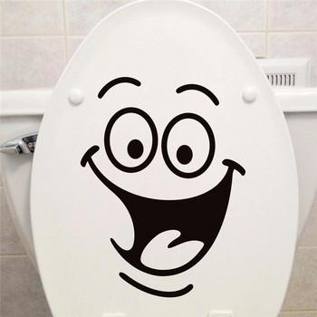Декорации за стени, Водоустойчиви стикери за тоалетна Голяма уста