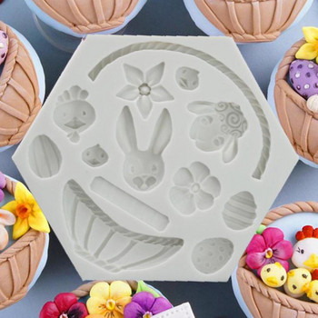 3D силиконова форма за изработка на великденска украса с различна форма