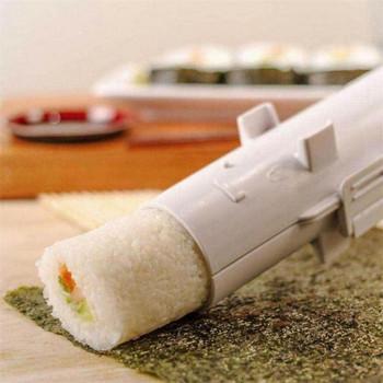 Кухненски инструмент подходящ за приготвянето на суши