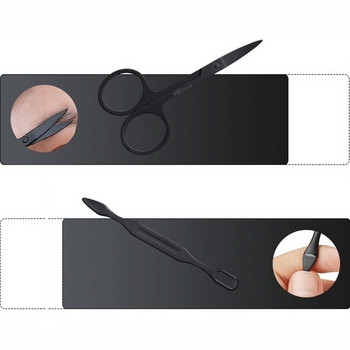 8 в 1 Комплект за маникюр и педикюр включващ осем части от неръждаема стомана и калъф за съхнанение