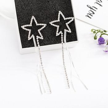 Стилни дамски обеци във формата на звезда с камъни