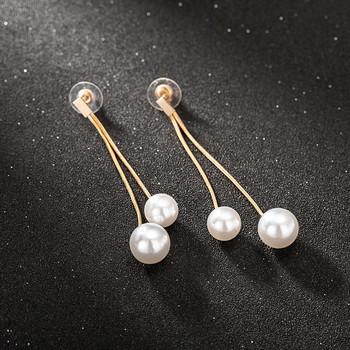 Елегантни дамски висящи обеци с перли