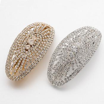 Елегантна шнола за коса с камъни