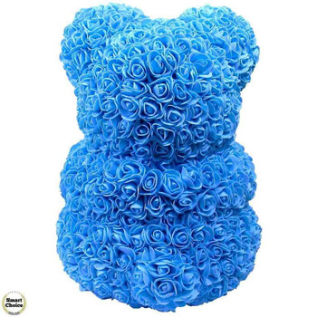 Ръчно изработено мече от рози в синьо с тъмночервено сърце 37 см