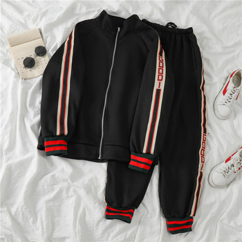 Спортен дамски екип от две части - суичър с цип и панталон с надпис
