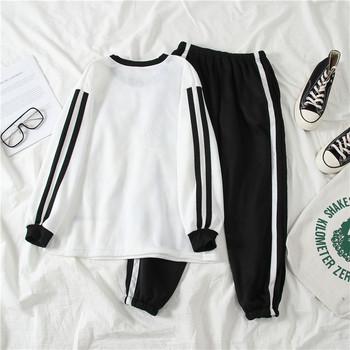 Дамски спортен екип от две части включващ блуза с дълъг ръкав и панталон