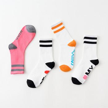 Къси чорапи с надпис подходящи за жени