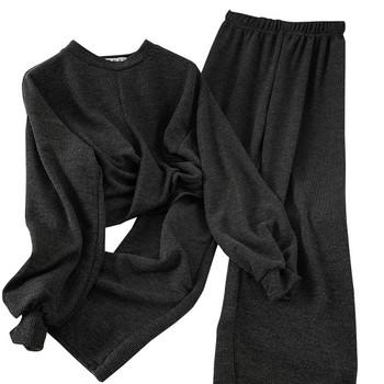 Μοντέρνο πλεκτό γυναικείο σετ - πουλόβερ και φαρδύ παντελόνι