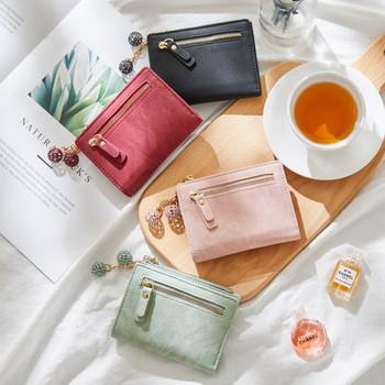 Καθημερινό μικρό πορτοφόλι από  έκο δέρμα  με μεταλλικό κρεμαστό κόσμημα