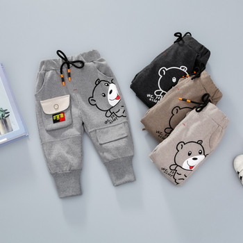 Детски панталон с апликация и връзки за момчета