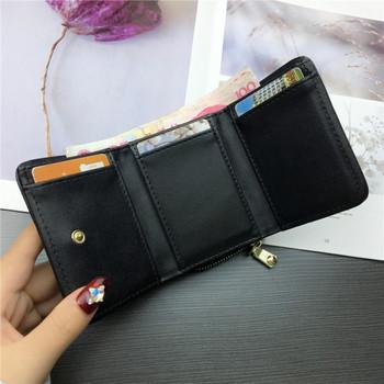 Γυναικείο πορτοφόλι με οικολογικό δέρμα με μεταλλική στερέωση
