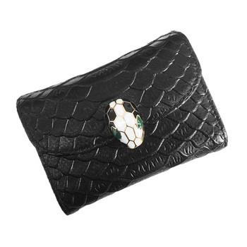 Модерен дамски малък портфейл от еко кожа с метално закопчаване