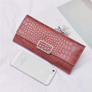 Дамски ежедневен портфейл от еко кожа с метално закопчаване