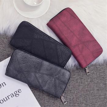 Дамски модерен портфейл от еко кожа с цип
