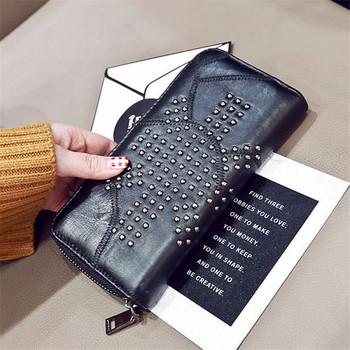 Стилен дамски портфейл с цип и нитове от еко кожа