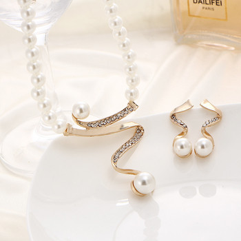 Κομψό γυναικείο σετ - κολιέ, σκουλαρίκια και βραχιόλι με πέρλες και πέτρες