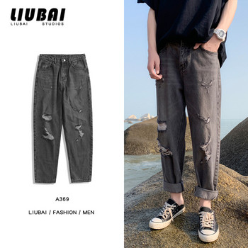 Мъжки модерни дънки със скъсан мотив широк модел