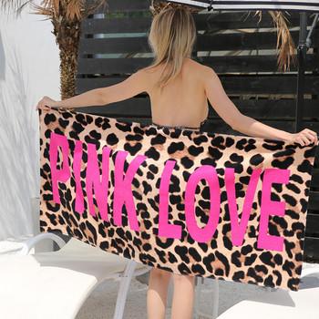 Дамска плажна кърпа с няколко апликации