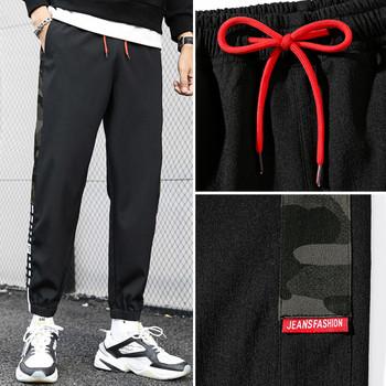 Спортен мъжки панталон с джобове и кант