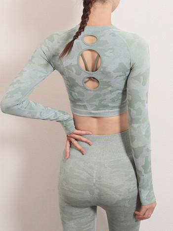 Спортна къса блуза с дълъг ръкав и камуфлажен десен