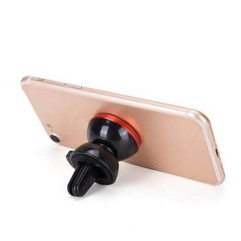 Магнитна стойка за мобилен телефон за кола