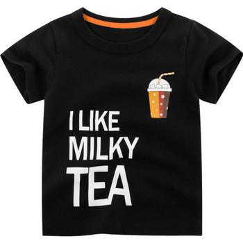 Ежедневна детска тениска с надписи за момчета