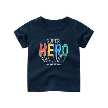 Модерна детска тениска за момчета с надпис и къс ръкав
