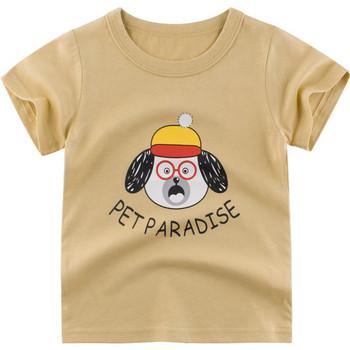 Детска тениска за момчета с апликация и обло деколте
