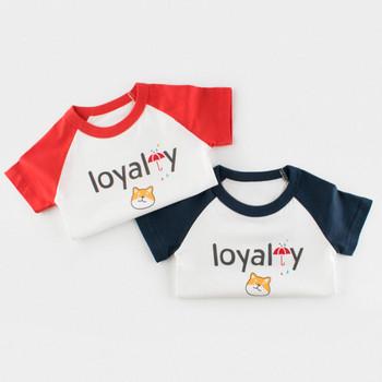 Ежедневна детска тениска за момчета с апликация и овално деколте