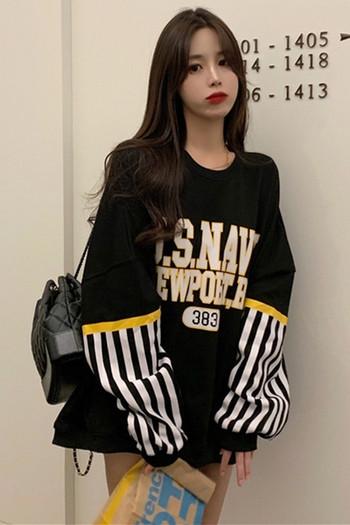 Дълъг дамски суичър с овално деколте - широк модел