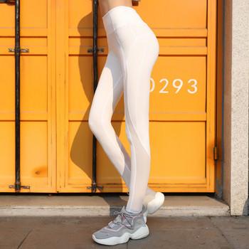 Еластичен спортен дамски клин с висока талия от бързосъхнеща материя