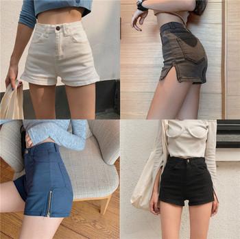Ежедневни дамски къси дънки с висока талия и цип