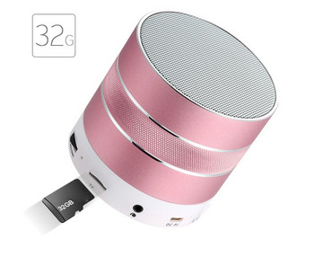 Мини преносима Bluetooth тонколона с алуминиев корпус, слот за TF карта, FM, Handsfree и USB порт в розов цвят