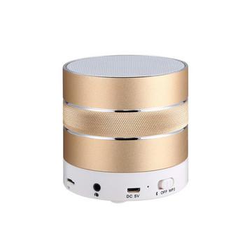 Мини преносима Bluetooth тонколона с алуминиев корпус, слот за TF карта, FM, Handsfree и USB порт в златист цвят