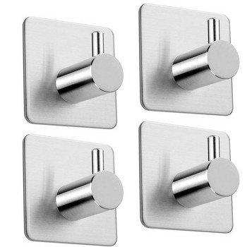 Закачалка от неръждаема стомана в квадратна форма  подходяща за баня и кухня - самозалепваща се