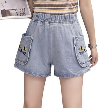 Ежедневни къси дънкови панталони с джобове и бродерия