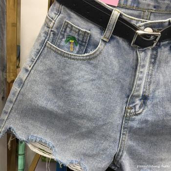 Дамски дънкови панталони с висока талия в син цвят