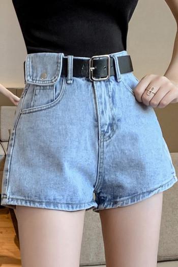 Ежедневни дамски къси дънки с висока талия и кожен колан