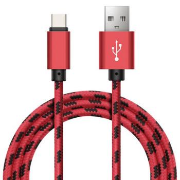 Текстилен бързозареждащ USB кабел Type-С