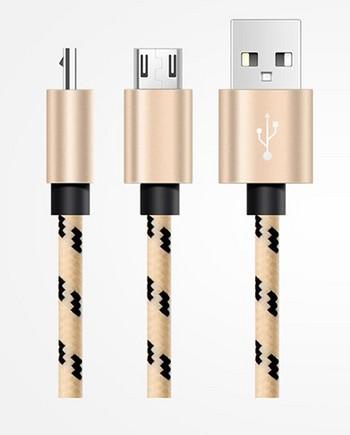 Текстилен бързозареждащ USB кабел Type-С в златист цвят
