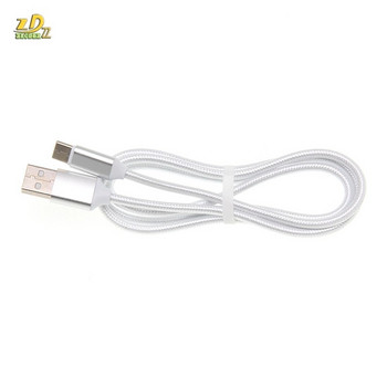 Текстилен бързозареждащ USB кабел Type-С в бял цвят