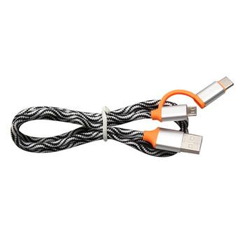 Бързозареждащ текстилен  кабел Micro usb + Type C в черно-бял цвят