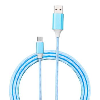 Бързозареждащ светещ data кабел Micro usb в син цвят