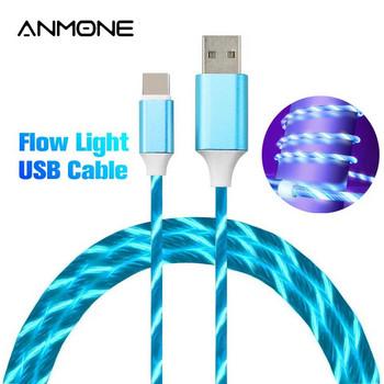 Бързозареждащ светещ USB кабел Type-C в син цвят