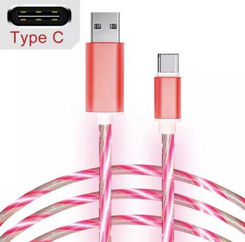 Светещ бързозареждащ USB кабел Type-C в розов цвят